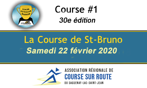 Course St-Bruno